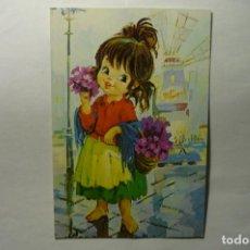 Postales: POSTAL FLORISTA -ESCRITA. Lote 205826685