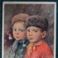 Postales: BONITA POSTAL DE 1919 DIRIGIDA A LA CONOCIDA EMMA BOUHON NEVES. Lote 206212016