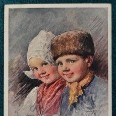 Postales: BONITA POSTAL DE 1919 DIRIGIDA A LA CONOCIDA EMMA BOUHON NEVES. Lote 206212207