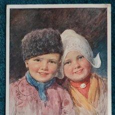 Postales: BONITA POSTAL DE 1919 DIRIGIDA A LA CONOCIDA EMMA BOUHON NEVES. Lote 206212328
