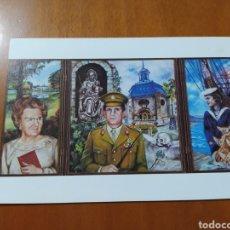 Postales: POSTAL MUSEO LITERARIO DE LA HAYA. SIN CIRCULAR. Lote 207142088