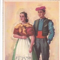 Postales: TARRAGONA. SERIE POSTALES ILUSTRADAS POR TUSER TRAJES TIPICOS ED. LAIETANA. SIN CIRCULAR. Lote 210645352