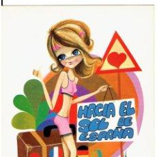 Postales: POSTAL DIBUJADA, AÑOS 50 Y 60, HACIA EL SOL DE EPAÑA, FIRMA S.GONZALEZ, BERGAS, SIN CIRCULAR. Lote 211449845