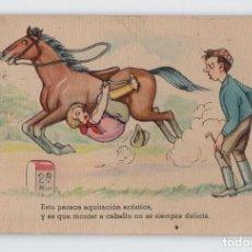 Postales: EQUITACIÓN ARTÍSTICA, ILUSTRADA POR ZSOLT -CMB SERIE Nº 65- (CIRCULADA EN 1944). Lote 212953933