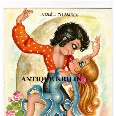 Postales: POSTAL EDICIONES VIKINGO Nº 2062/3 ILUSTRA ELISA 1972. Lote 214449265