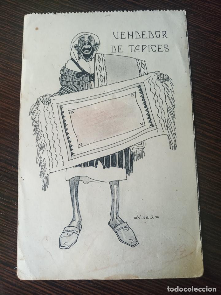 POSTAL SIN CIRCULAR. VENDEDOR DE TAPICES. DIBUJO V DE S. FOTOTIPIA DE HAUSER Y MENET. MADRID. (Postales - Dibujos y Caricaturas)