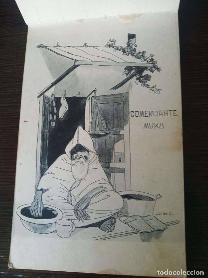 POSTAL SIN CIRCULAR. COMERCIANTE MORO. DIBUJO V DE S. FOTOTIPIA DE HAUSER Y MENET. MADRID. (Postales - Dibujos y Caricaturas)