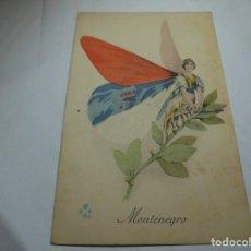Postales: MAGNIFICAS 10 POSTALES ANTIGUAS DE PAISES. Lote 218326401