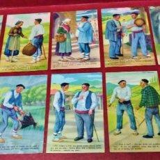 Postales: LOTE 10 ANTIGUAS TARJETA POSTAL COSTUMBRISTAS DE JOSÉ ARRUÉ.SIN ESCRIBIR.EDITA FHER.. Lote 220598950