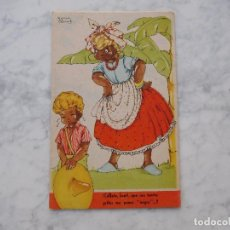 Postales: POSTAL DIBUJO DE MARIA CLARET. CIRCULADA 1944. Lote 221270738