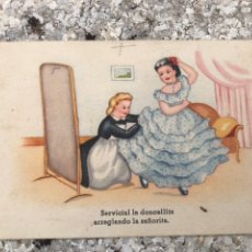 Postales: POSTAL MUY ANTIGUA. AÑOS 50.. Lote 223091193