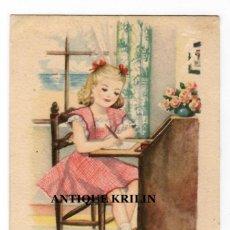 Cartes Postales: POSTAL EDICIONES ARTIGAS / MELODIAS EN BOGA SERIE 104 COLECCION N / ILUS. GIRONA. Lote 224250918