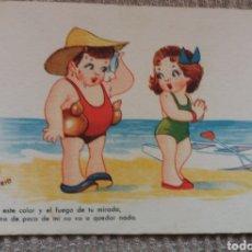 Postales: POSTAL TRIO SERIE 43 AÑOS 40. Lote 62875460
