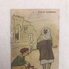 Cartoline: ANTIGUA POSTAL. TIPOS DE MARRUECOS. MB - SEVILLA.. Lote 239602925