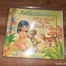 Postales: TARJETA POSTAL + SOBRE PARA FELICITAR EL LIBRO DE LA SELVA, NUEVA Y SIN ESTRENAR. Lote 243567510