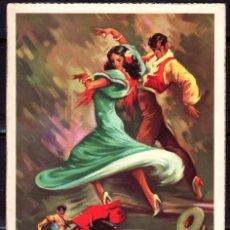 Postales: POSTAL ARTE BAILE ESPAÑOL ZAMBRA . TOROS EDICIONES C Y Z 516/A. Lote 243867795