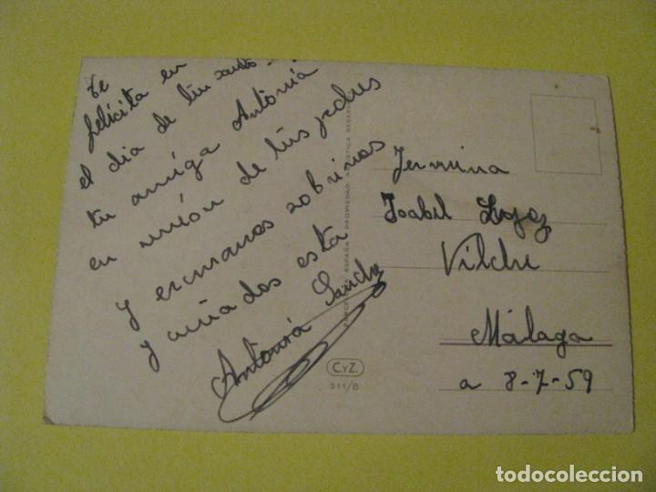 Postales: POSTAL DE IL. C. VIVES. FLORES. ED. C. Y Z. 511/B. ESCRITA 1959. - Foto 2 - 243896380