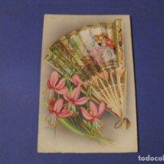 Postales: POSTAL DE IL. C. VIVES. ED. C. Y Z. 503/A. ESCRITA. 1955.. Lote 243896750