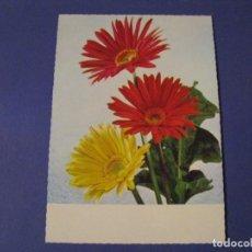 Postales: POSTAL ED. J.L.M. ALEMANIA. FLORES. ESCRITA.. Lote 243905455