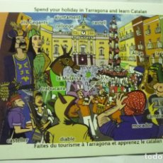 Postales: POSTAL FIESTAS TARRAGONA TURISMO. Lote 244439765