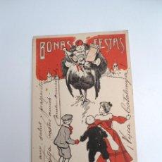 Postales: POSTAL CU-CUT BONAS FESTAS - DIRIGIDA A BROCKTON MASSACHUSETTS (1905) - RARA. Lote 244603995