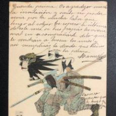 Postales: TARJETA POSTAL JAPON DIBUJO SAMURAI KANZAKI YAGORO. Lote 245295230