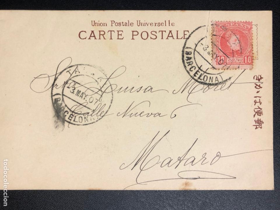 Postales: Tarjeta postal japon dibujo samurai kaiga yazayemon - Foto 2 - 245295325