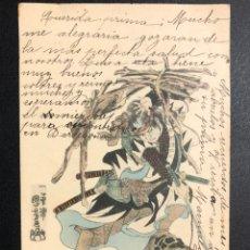 Postales: TARJETA POSTAL JAPON DIBUJO SAMURAI NAKAMURA KANSUKE. Lote 245295590