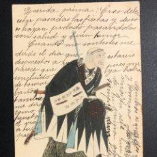 Postales: TARJETA POSTAL JAPON DIBUJO SAMURAI HORIBE YAHEI. Lote 245295700