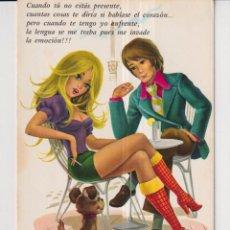 Postales: POSTALES DE DIBUJOS POR ARIAS DE LA CASA CYZ ESCRITA EL AÑO 1973. Lote 245775880