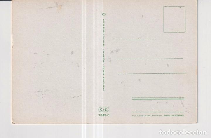 Postales: postal de dibujos de lazla la casa CyZ sin escribir - Foto 2 - 246848865