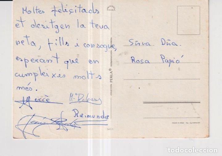 Postales: postal de dibujos de ment la casa CyZ escribir - Foto 2 - 246849445