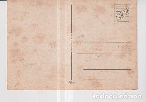Postales: postal de dibujos de si nombre la casa kruger sin escribir - Foto 2 - 247999540