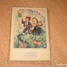 Postales: POSTAL DE CORRANDES CATALANES. Lote 248783285