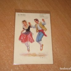 Postales: POSTAL DE LA MORISCA GERRI DE LA SAL. Lote 248784130