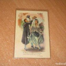 Postales: POSTAL DE LA GALA CAMPDEVANOL. Lote 248784860