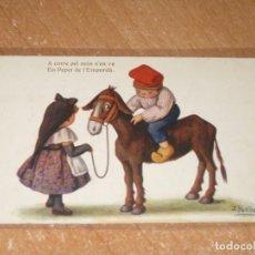 Postales: POSTAL DE A CORRE PEL MÓN S´EN VA EN PEPET DE L´EMPORDA. Lote 248785940