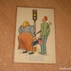 Postales: POSTAL DE PARELLA DE CATALANS. Lote 249029420
