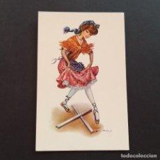 Cartes Postales: LOTE 200321 POSTAL. AÑOS SETENTA. ILUSTRACIÓN EMILIO FREIXAS. LT. Lote 252659980