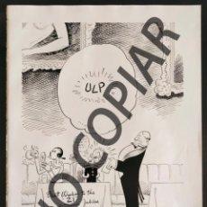 Postales: ILUSTRACIÓN CÓMICA POPEYE DE BELA ZABOLY. ILUSTRACIÓN EXTRAÍDA LIBRO CONMEMORATIVO. USA. AÑO 1950.. Lote 254181565