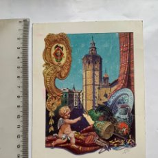 Postales: POSTAL. FELICITACIÓN NAVIDAD. ILUSTRACION V. MELID. JUNTA CENTRAL FALLERA DE VALENCIA, 1953.. Lote 254598935