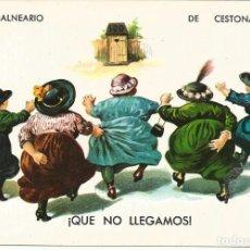 Postales: POSTAL BALNEARIO DE CESTONA ¡QUE NO LLEGAMOS!! - ARRIBAS 1966. Lote 254984650