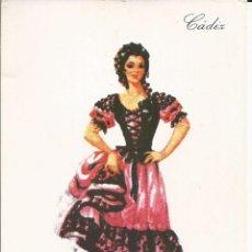 Postales: POSTAL TRAJE REGIONAL *CÁDIZ* - PUBLICIDAD PRONITOL - 1973. Lote 254991445