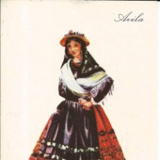 Postales: POSTAL TRAJE REGIONAL *AVILA* - PUBLICIDAD PRONITOL - 1973. Lote 254992265