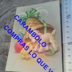 Postales: DIBUJO LOPEZ CYZ POSTAL PST5. Lote 256044945