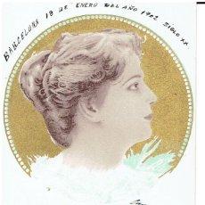 Cartes Postales: POSTAL ARTISTICA DIBUJADA, ESPAÑA, ART-DECO. SIN DIVIDIR, SIN CIRCULAR,. Lote 261992955