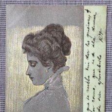 Postales: RAPHAEL KIRCHNER. SERIE COMPLETA 6 POSTALES. PORTRAITS OF VIENNESE LADIES. D.31. ART NOUVEAU.. Lote 262008835