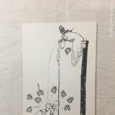 Postales: TARJETA POSTAL DIBUIX: JAP. AL IL·IUSTRÍSSIM SR. MAGISTRAT BALTASAR GARZÓN. GIRONA, 1992.. Lote 263078135
