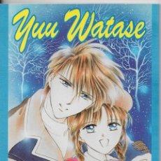 Postales: POST CARD BOOK DE YUU WATASE. ED. GLÉNAT. 16 POSTALES. Lote 263177805
