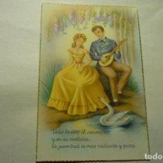 Postales: POSTAL ROMANTICA DIBUJO SEGARRA -ESCRITA C Y Z ¡¡ 593 O 595 NO SE LEE BIEN ESTA ESCRITO ENCIMA¡¡ CM. Lote 263216420